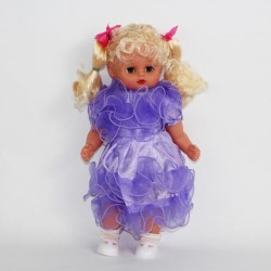 Porcelánová panenka 40cm